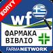 Wikifarma by Lutraki
