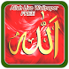 Allah Live Wallpaper FREE by Munwar Apps