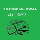 Rabi ul Awal Eid Milad un Nabi by Smart Apps Studio PKPK