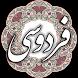 فردوسی by ARS NETWORK (M) SDN. BHD.