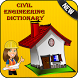 Civil Engineering Dictionary by Best 2017 Translator Apps