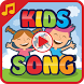 Play Kids Song Video by Andeska