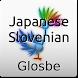 Japanese-Slovenian Dictionary