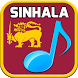 Sinhala Songs by erikapps