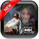 Jesus Photo Blend by Linmar Studio