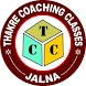Thakre Coaching Classes by SreyahTechnologies