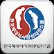 인천 한국체대석사 광성태권스쿨