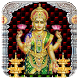 Lakshmi Puja Aarti Diwali Greetings by ForU Naveen