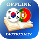 Korean-Portuguese Dictionary by AllDict