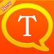 Free Tango Video Calls Tips by Sakever inc