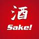Sake! by Cynan Rhodes
