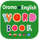 Oromo Word Book & Dictionary Offline by App Books