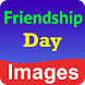 Friendship Day Images 2017 by Kripesh Adwani