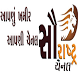 Saurashtra Channel by Saurashtra Channel