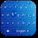 Water Drop Keyboard Theme by pretty launcher