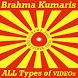 Brahma Kumaris Songs Meditation Murli VIDEOs App by NEW VIDEOs App 2017 18