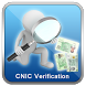 CNIC Verification Through SMS by DNN Apps