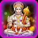 Sree Anjaneya Ashtothram by goDevotional