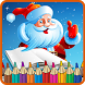 Christmas Coloring Pages by Reticode