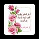 بطاقات عيد الاضحى by winapp