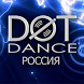 DOT Dance Россия by DOT Dance TV