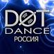 DOT Dance Россия