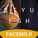 Basketball Summer Emoji Keyboard Theme for Twitter by Fun Free Keyboard Theme