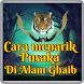 Amalan Penarikan/Pengambilan Benda Pusaka (GHAIB) by Padepokan Cirebon-Banten