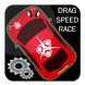 Drag Speed Race by SBC Dialyokhe Inc