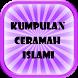 Kumpulan Ceramah Agama Islam by Doa Manjur Studio