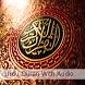 Quran with Urdu translation by Muhammad Abdullah Mughal