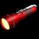 Flashlight/Torch Widget