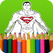 Super Hero Coloring Books by Sicard Inc
