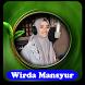 Lantunan Merdu Murotal Wirda Mansyur|Quran Mp3 by Putra dan Putri Dev