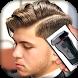 Hair Clipper Prank by Enjoy App9 Inc