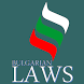 Bulgarian Laws