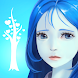 Noonkey – Healing Tears by POOM GAMES