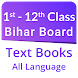Bihar Board Text Book