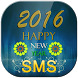 Happy New Year 2016 SMS by cool games