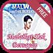 Lagu malaikat tak bersayap Lengkap by Bagja Ramadhan