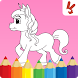 Unicorn coloring book for kids by 2bros - games for kids