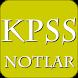 KPSS Tüm Dersler Konular by Ersin Kara