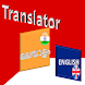 Malayalam English Translator by cyberadventure