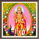 subramanya stotram aarti app by ting ting tiding apps