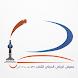 نقاط البيع by وزارة الثقافة والإعلام السعودية