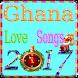 Ghana Love Songs by Cavada