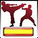 Entrenamiento de Karate by App_Lab