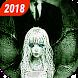 لعبة مريم الأصلية جميع الأجزاء 2018
