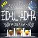 Eidul Adha Mubarak HDCard 2016 by Synergy Business Consultant