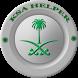 KSA Helper by CTS-Tips